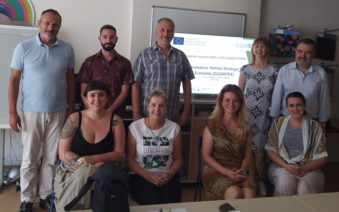 CLEANTEX project consortium meets in Greece for its second project  meeting